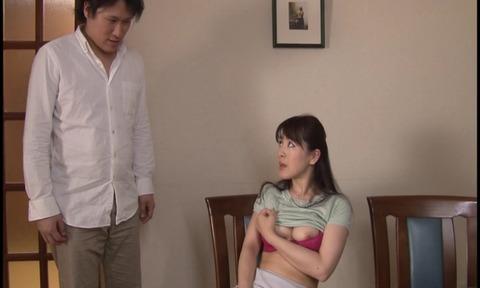 女房よりずっといいよ 篠宮千明 SPRD-819 (26)