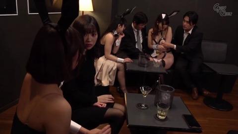 No.1バニーガール 波多野結衣 GVG-872 (44)