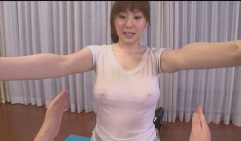麗しのノーブラ先生 麻美ゆま DV1158 (44)