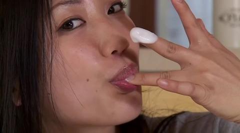 壇蜜 Spy Film OAE-078 (32)
