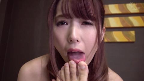 No.1バニーガール 波多野結衣 GVG-872 (15)