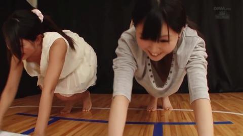 胸チラ・パンチラ!雑巾がけ競争!! 2 HJMO-272 (45)