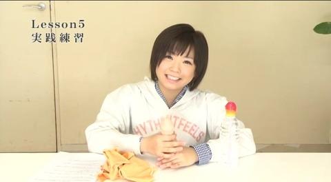 紗倉まな アナタのおち○ぽミルクを star-357 (28)