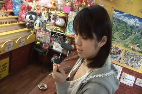 中村静香 シズカライフ SBVD-0034 (11)