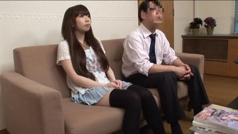 無邪気な娘と2人っきりでAV鑑賞 IENE188 (36)