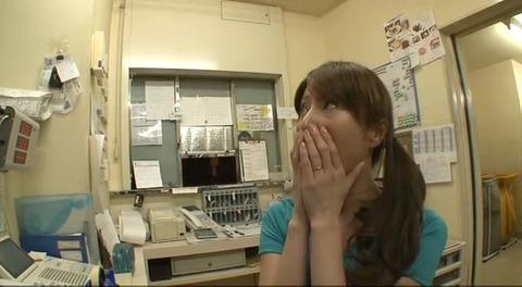 ラブホテルで働きだした噂の美人従業員は dandy-276 (25)