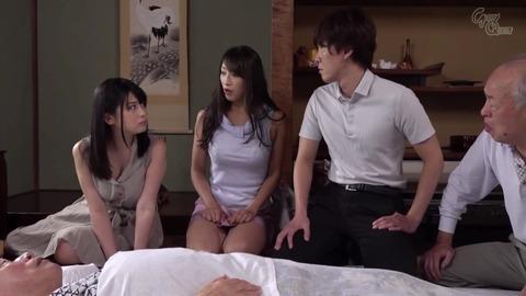 禁断介護 小早川怜子 優梨まいな GVG-830 (3)