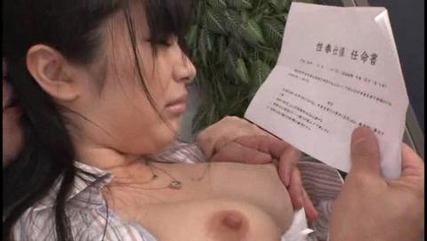 セックス係任命書 MIAD592 (3)