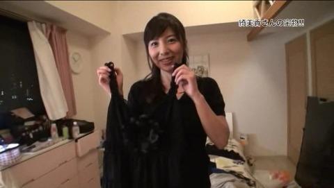 一条綺美香 48歳 AV DEBUT STAR-372 (5)