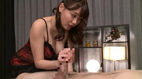 アナルを舐めさせられた借金妻2 浜崎真緒 CESD-376 (19)