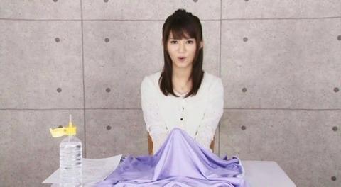 アナタのおち○ぽミルクを 麻生希 star-364 (2)