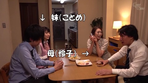 WNTR 小早川怜子 姫野ことめ GVH-096 (1)