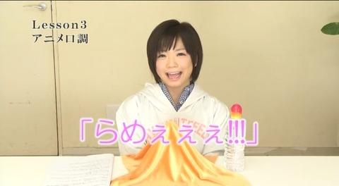 紗倉まな アナタのおち○ぽミルクを star-357 (7)