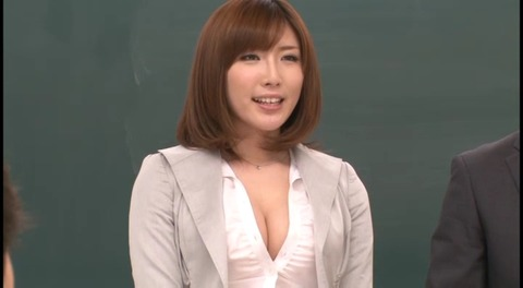 ENJOY HI-SCHOOL 05 朱音ゆい abs-098 (1)