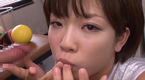 紗倉まな 19歳、性欲、覚醒 star386 (41)