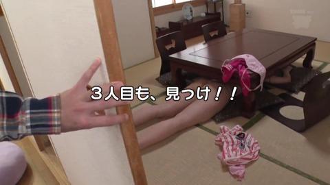 しょうぢょとあそべるおみせ ZUKO-126 (39)