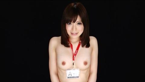 桜井彩がオナニーのお手伝い SDMT755 (5)
