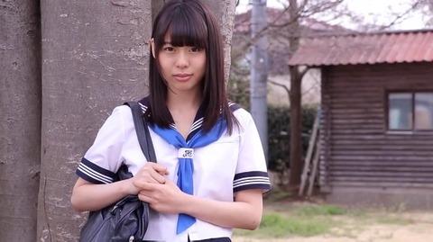 土田さやか 恋のハレンチ SBMO-01136 (2)