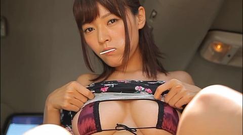 伊藤しほ乃 とれたてシフォン ENFD-5621 (45)