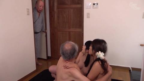 禁断介護 小早川怜子 優梨まいな GVG-830 (50)