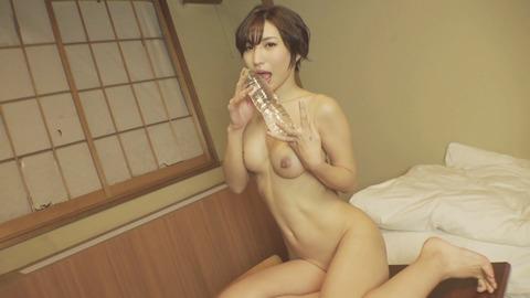濡尻 夏希 TRAC-0054 (54)