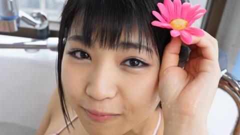 RINA RHYTHM 永井里菜 SBVD-0144 (9)