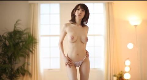 新人×アリスJAPAN 知花メイサ DV-1434 (39)