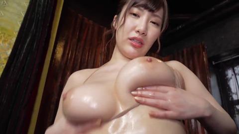 Miina 大きなアイで包んで 若月みいな REBD-392 (29)