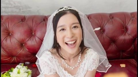 僕のお嫁さんは古川いおり EHM-0002 (2)