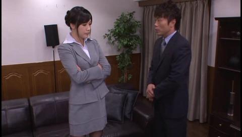 上司とゴックン飲みニケーション 春原未来 MIAD591 (57)
