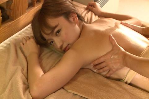 小悪魔ジャンヌ イブの末裔 鎌田紘子 GRAVD-0001 (45)
