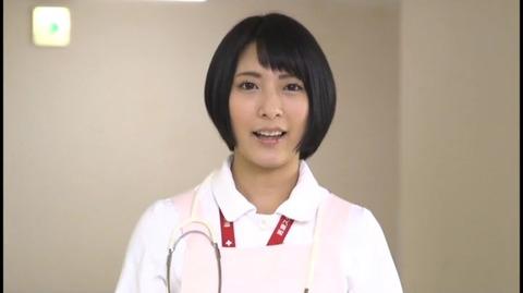 患者さんの心のケアと性ケアも行う看護学校 FSET-694 (50)