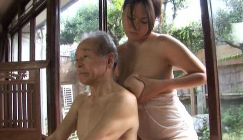 息子の嫁の爆乳 愛あいり HNB-033 (7)