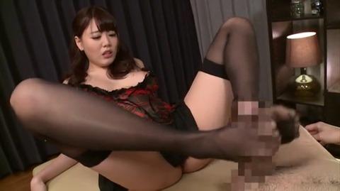 アナルを舐めさせられた借金妻2 浜崎真緒 CESD-376 (28)