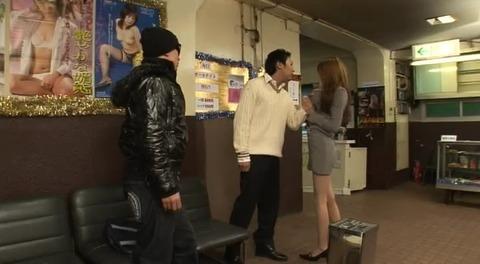 ポルノ映画館で  一ノ瀬アメリ sma-615 (1)
