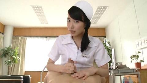 白衣の天使のワイセツ看護。 由愛可奈 MXGS-454 (18)