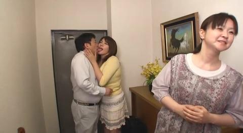 腰を振りまくった僕の婚約者 杏美月 GG-095 (2)