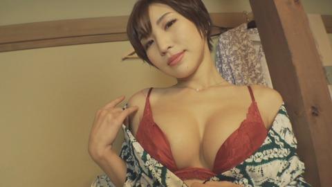 濡尻 夏希 TRAC-0054 (48)