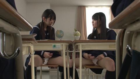 2人のふたなり女子校生 DVDES-937 (54)