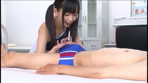 飲精淫乱候補生 芹沢つむぎ TGAV015 (41)