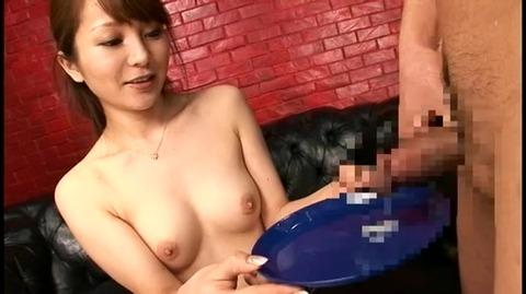 解禁 初中出し 永沢まおみ nama-009 (36)