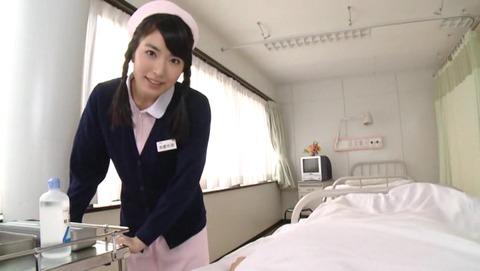 白衣の天使のワイセツ看護。 由愛可奈 MXGS-454 (25)