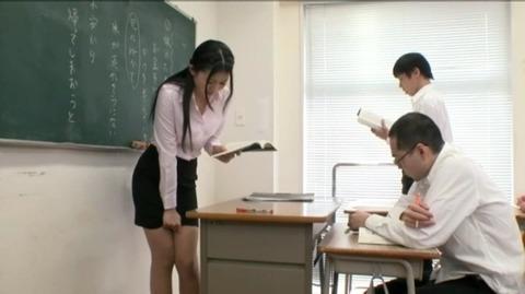 お漏らし女教師 北川美緒 iesp-584 (22)