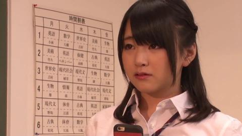 ペニバンレズ校長 小早川怜子 TMHK-042 (16)