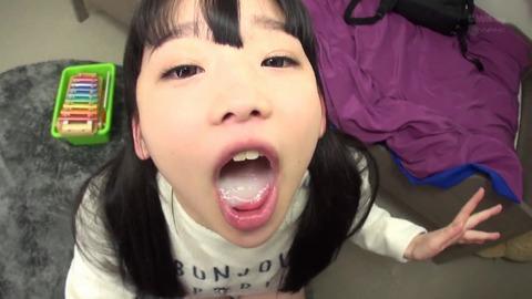 粘着ロリ痴女SEX 姫川ゆうな WANZ-601 (8)
