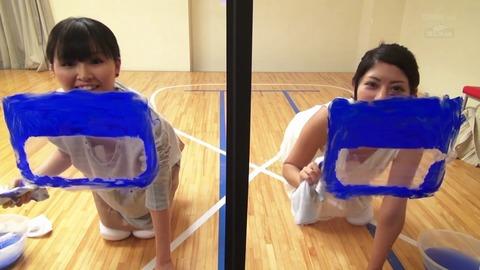 胸チラ・パンチラ!雑巾がけ競争!! 2 HJMO-272 (59)