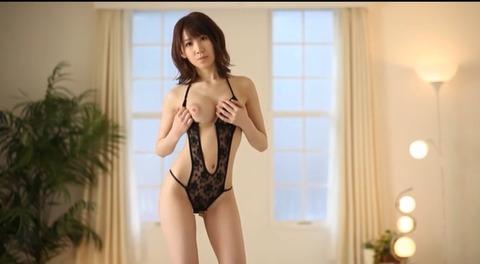 新人×アリスJAPAN 知花メイサ DV-1434 (37)
