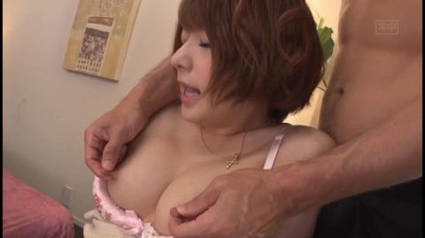 先っぽ焦らしっぱ 麻里梨夏 HND-470 (29)
