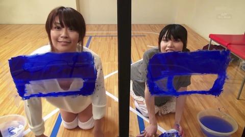 胸チラ・パンチラ!雑巾がけ競争!! 2 HJMO-272 (91)