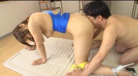 発情痴女 神咲詩織 MILD-781 (55)